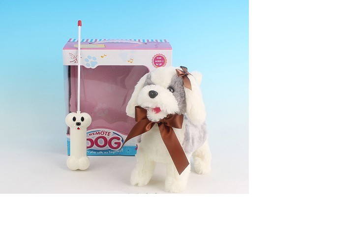 """Радиоуправляемая плюшевая собака """"Болонка"""" Nanyang - 9699B4"""