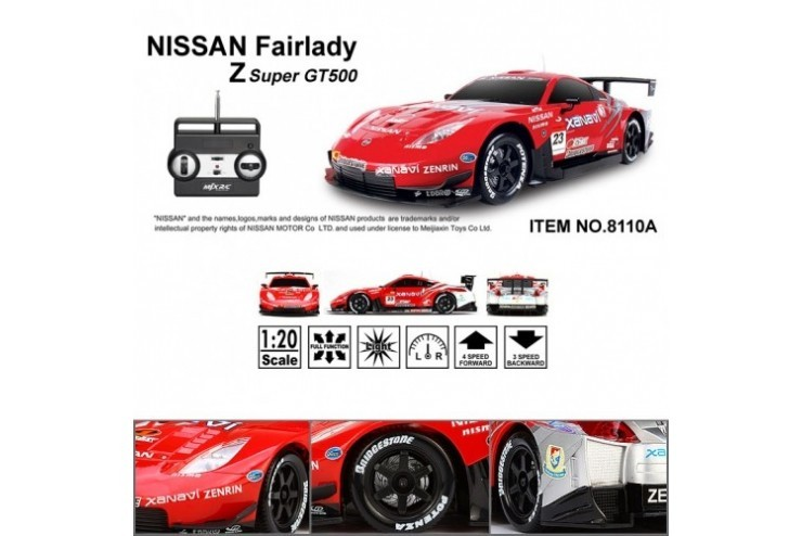 8110A Машина MJX Fairlady Z Super GT500 #23 1:20 - 8110A