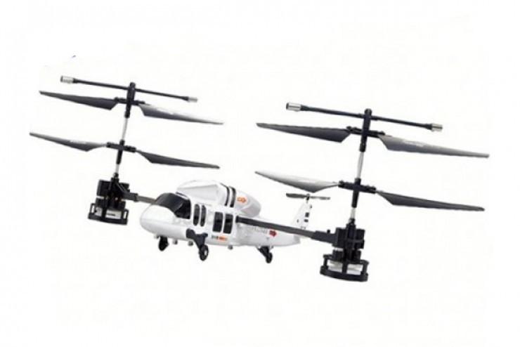 Радиоуправляемый вертолет-перевертыш Happy Cow Stunt Pilot - 777-313