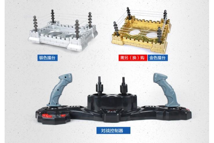 Радиоуправляемые роботы для бокса - 9088X