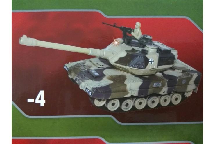 YH4101D Танковый бой на с мишенью HouseHold (YH4101D)