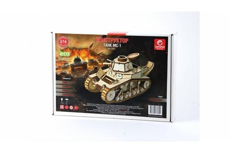 Сборная модель Lemmo Танк СУ-18 Lemmo 00-24