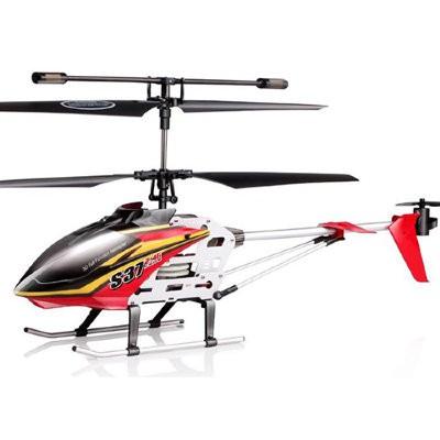 Радиоуправляемый вертолет Syma S37 - 2.4G