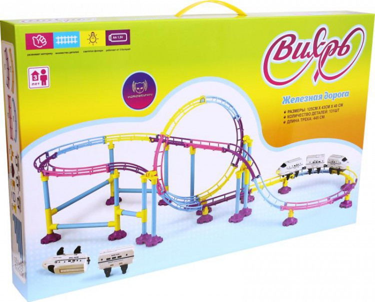 Железная дорога CS toys ВИХРЬ длина трека 445 см - RC662