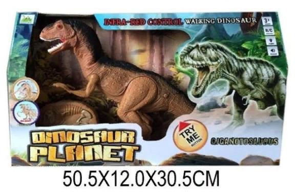 Динозавр на радиоуправлении Shantou Gepai RS6132