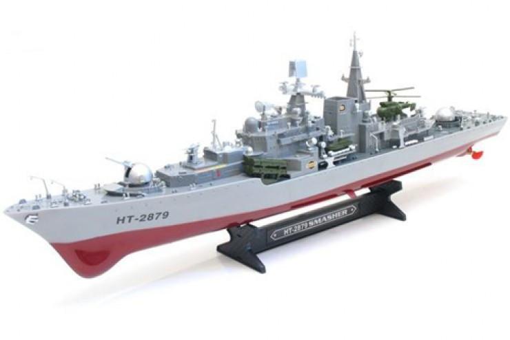 Радиоуправляемый авианосец Smasher Heng Tai 2.4G Heng Tai 2879B
