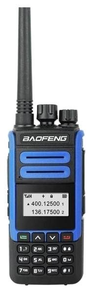 Рация Baofeng BF-H7 10 Ватт (с гарнитурой)